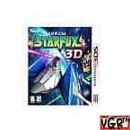 [3DS] 스타폭스 64 한글판 정식발매 중고상품 상태 A급