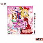 [3DS]전국민 모델 오디션 슈퍼스타 2  정식발매 중고상품 상태 A급