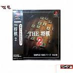[PS] SIMPLE1500 시리즈 Vol.40 THE 장기 2  일판 중고상품 상태 A급