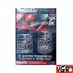 [PS2] 진삼국무쌍 3 프리미엄패키지  정식발매 중고상품 상태 A급