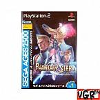 [PS2]SIMPLE2000 시리즈 Vol.1 판타지 스타  일판 중고상품 상태 A급