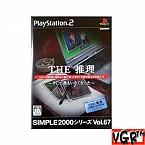 [PS2]THE 추리~그리고 아무도 없게 되었다?SIMPLE2000 시리즈 Vol. 67  일판 중고상품 상태 A급