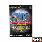 [PS2]THE 택시 심플2000 Vol.48   일판 중고상품 상태 A급