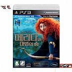 [PS3]메리다와 마법의 숲 정식발매 중고상품 상태 A급