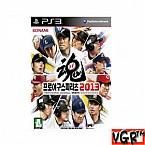 [PS3]프로야구스피리츠 2013  정식발매 중고상품 상태 A급