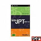 [PSP]Win-JPT 일본어 초급  정식발매 중고상품 상태 A급