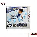 [3DS] 3D 스포츠 일판 중고상품 상태 A급