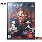 [PS2] 령 제로 붉은 나비 일판 중고상품 상태 A급