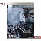 [PS3] 니어 레플리칸트  정식발매 중고상품 상태 A급