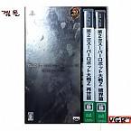 [PSP]제2차 슈퍼 로봇대전 Z 2 스페셜박스 일판 중고A급