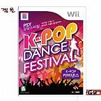 [Wii] k-팝 댄스 페스티발 정식발매 중고상품 상태A급