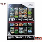 [Wii] SIMPLE 2000 Vol.2 THE 파티게임 일판 중고 A급