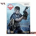 [Wii] 바이오 하자드 4 Wii edition 일판 중고상품 A급