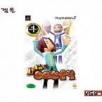 [PS2] Let's 브라보 뮤직  정식발매판 중고A급