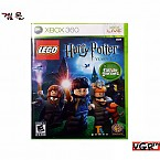 [XBOX360] LEGO Harry Potter YEARS 1-4  북미 중고 A급