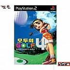 [PS2] 모두의 골프 4 정식발매판 중고A급
