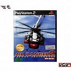 [PS2] 에어 레인저 2 정식발매판 중고A급