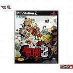 [PS2] 메탈 슬러그 3  정식발매판 중고A급