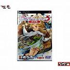 [PSP] 프린세스 메이커 5 포터블  정발판 중고A급