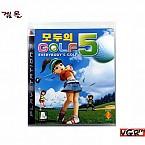 [PS3] 모두의 골프 5   정식발매 중고 A급
