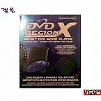 [PS2] DVD REGION X  (중고)
