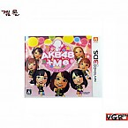 [3DS] AKB 48 + ME  일판 중고A급