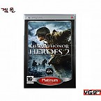 [PSP] MEDAL OF HONOR HEROES 2 북미판  상태 A급