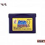 [gba] RAVE 2  알칩  (중고)(일판)