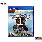 [PS4]  트로피코 5 한글판 정식발매 중고상품 상태 A급