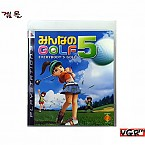 [PS3] 모두의 골프 5 일판 중고 상태 A급