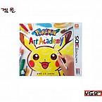 [3DS] 포켓몬 아트 아카데미 한글판  정식발매 중고 A급