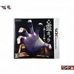 [3DS] 심령 카메라 : 빙의된 수첩  일판 중고A급