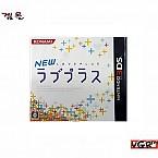 [3DS] 뉴 러브플러스 일판 중고A급
