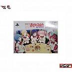 [PSP] 한정판 마법소녀 마도카☆마기카 포터블 한정계약 BOX (중고)(일판)