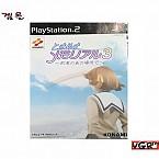 [PS2] 도키메키 메모리얼 3 약속의 그장소에서   일판 중고A급