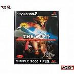 [PS2] THE 찬바라  정식발매판 중고A급