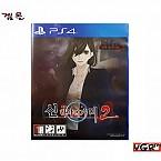 [PS4]  신 하야리가미 2 한글판    정식발매 중고 A급