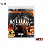 [PS3]  BATTLEFIELD 3 PREMIUM EDITION  북미판  중고 A급