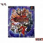 [PS2]신천마계 제네레이션션 오브카오스3 특별판  일판 중고A급