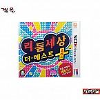 [3DS] 리듬세상 더 베스트 플러스  (한글)  정식발매 중고 A급