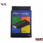 [PS2] PS2 TO HDMI (중고)(정발)