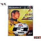 [PS2]  F1 2002   일판  중고 A급