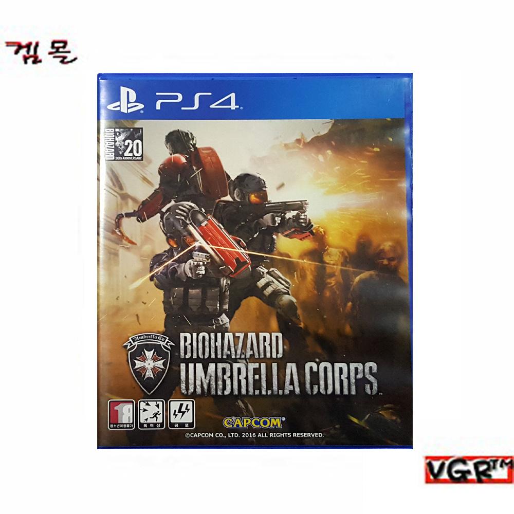 [PS4] 바이오하자드 엄브렐러코어 한글  정식발매 중고A급