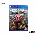 [PS4]FARCRY 4 LIMITED EDITION 북미판 중고A급