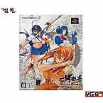 [PS2]한정판  일기당천 : Shining Dragon  (중고)