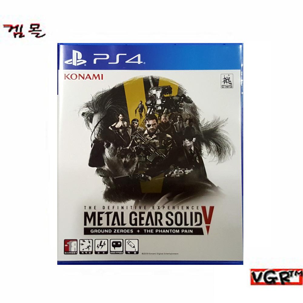 [PS4] 메탈기어솔리드5 더 디피너티브 익스피어리언스 한글판 (합본팩)  정식 중고A급