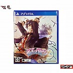[PSVita]  KLAP!! ~kind Love And Punish~ 일판 중고 A급