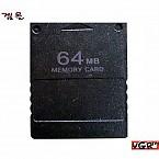 [PS2] 메모리 64GB (중고)