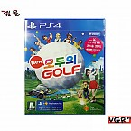 [PS4] New 모두의 골프 한글판   정식발매 중고A급