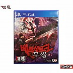 [PS4] 베르세르크 무쌍 한글판   정식발매 중고A급